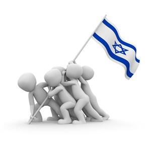 גנאלוגיה של ארץ ישראל
