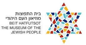 בית התפוצות - מידע על גנאולוגיה יהודית ושמות משפחה