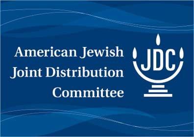 גנאולודיה של השואה - JDC