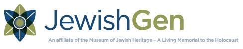 אתר JewishGen - האתר המוביל לגנאולוגיה יהודית