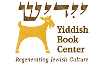ספרי זיכרון לקהילות יהודיות שנספו בשואה