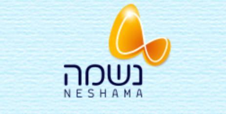 גנאולוגיה בתי קברות - Neshama