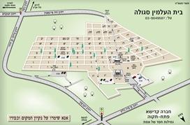 גנאלוגיה באמצעות בתי עלמין - סגולה- Hevrah Kaddisha Petach Tikva Sgula