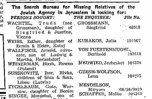 חיפוש קרובים בעיתונות היסטורית