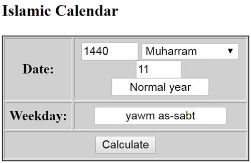 מחשבון תאריכים מוסלמי לועזי לשימוש גנאלוג בתחילת דרכו